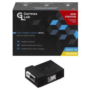 Система управления камерами RFCC TTG2 для Toyota Touch 2 Entune