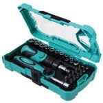 Juego de puntas de destornillador y llaves de vaso intercambiables Pro'sKit SD-2316M