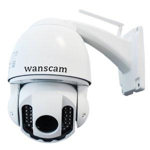 Безпровідна IP-камера спостереження HW0025 (720p, 1 МП)