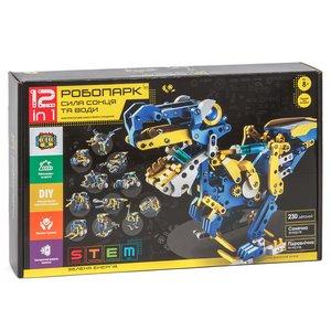 Робопарк 12 в 1, STEAM-конструктор CIC 21-618