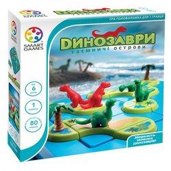 Головоломка Smart Games Динозаври. Таємничі острови